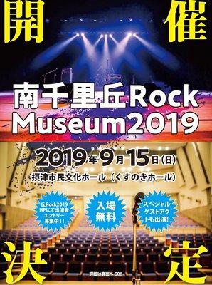 oka rock.jpg